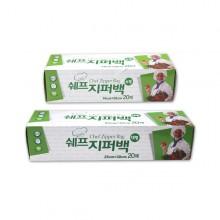 쉐프지퍼백 - 소