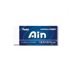 아인지우개 블루 ZEAH10
