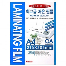 [팬시로비] 기계코팅지 A4 100매