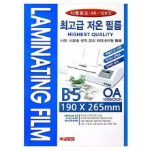 [팬시로비] 기계코팅지 B5 100매