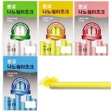 문교/워터초크 1갑(10개)