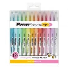 [자바] 파워라인형광펜 : 마일드 12색세트