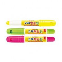 [동아] 고체형광펜(원형)