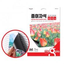 마그피아 종이자석A4(5개입)