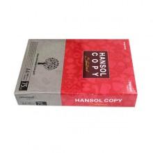 한솔 복사용지 A4 500매(75g/㎡)