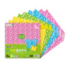 2000만능엠보무늬4 : 1갑
