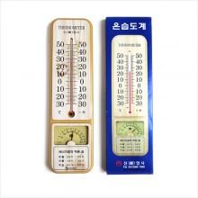 고급온습도계(-30~50도)