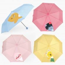 카카오 리틀 프렌즈 3단 우산