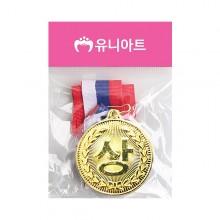 유니아트 4000 상메달 금색