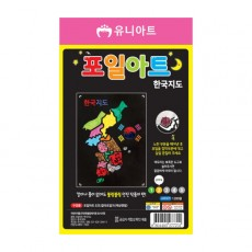 유니아트 1200 포일아트 한국지도