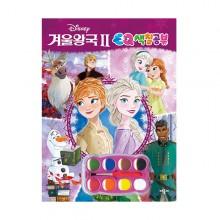 디즈니 겨울왕국2 EQ 색칠공부 애플비