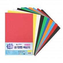 도리미 색상지 파스텔톤 양/단면 8절 10색 100매 120g